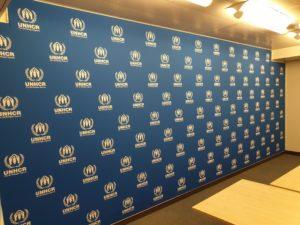 Toile tendue pour fond photo à l'ONU